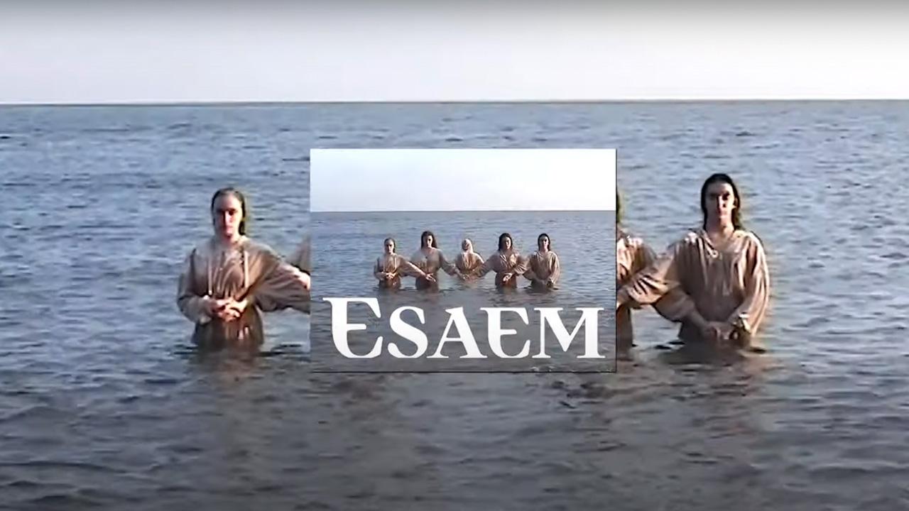 ENJOY-THE-PROCESS-ESAEM
